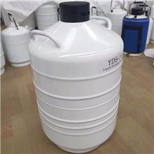 YDS-30多规格液氮罐 佰鑫低温设备 低温液氮罐 液氮罐