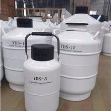 隔热液氮罐运输设备_佰鑫_液氮储罐供应商_生产批发