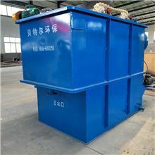 厂家直供气浮机 溶气气浮机 垃圾渗滤液污水处理设备 酸洗磷化废水处理设备