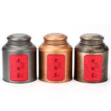 古树红茶滇红红茶肉桂大红袍 红茶标签 小种普洱茶私房茶贴纸不干胶标签