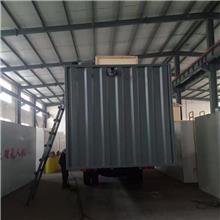 肉类罐头加工废水处理设备  地埋一体化污水处理设备