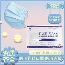 个人防护口罩,灭菌防护 亲肤透气,防新冠 防尘土,口罩源头厂家