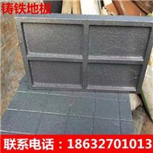 光面穿孔铸铁地板砖 带花纹铸铁地板 铸钢地板 厂家直销