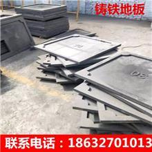 南阳铸钢地板 耐热铸铁板 光面穿孔铸铁地板砖 可来图定制
