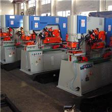 生产多功能液压联合冲剪机 液压冲剪机厂家 槽钢冲剪机 王力机床