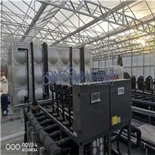 盐城大丰育苗大棚恒温养殖采暖设备 水源热泵恒温养殖