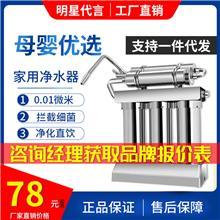 家用净水器厨房净水器春兰净水器同款超滤膜工艺0.01微米过滤直饮净水机厂家直销