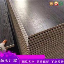 集装箱竹木地板 耐磨竹地板 防变形 订购厂家