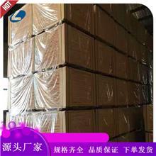 集装箱用地板 复合地板 坚固耐磨 新式地板 品质推荐