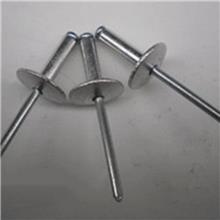 不锈钢大帽沿抽芯铆钉_抽芯铆钉规格_龙牌 工厂直销