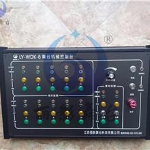 舞台机械_舞台控制系统_吊杆机控制台_舞台机械智能控制
