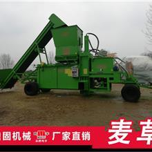 稻麦草液压打包机 三钢锯末压块机 自动成型液压秸秆打包机