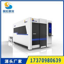 大功率激光切割机厂家 大包围激光切割机价格 金属激光切割机