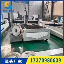 板管一体激光切割机 加工效率高省时省人工 河北国宏激光生产商