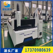 碳钢激光切割机 加工效果高省时省人工 河北国宏激光生产商