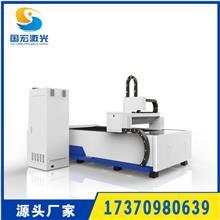 激光切割机 加工效率高省时省人工 河北国宏激光生产商
