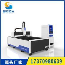 光纤激光切割机 加工效率高省时省人工  河北国宏激光生产商