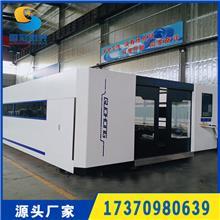 光纤激光切割机 厂家销售 氧气激光切割机 二维激光切割机 型号多样