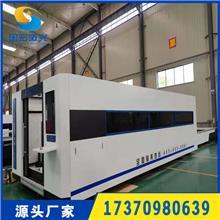 封闭式激光切割机 产地货源 碳钢板激光切割机 大台面激光切割机 来电订购