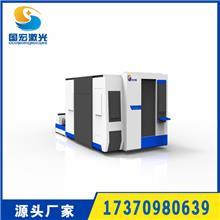 大包围光纤激光切割机 现货供应 封闭式激光切割机 碳钢板激光切割机 来电订购