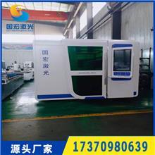 管板激光切割机 产地供应 板材激光切割机 碳钢板激光切割机 来电报价