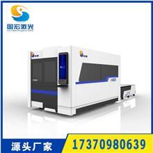 大包围光纤激光切割机 交换台激光切割机设备厂家定制