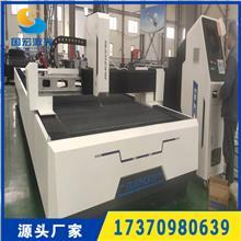 单平台激光切割机 加工效率高省时省人工 河北国宏激光生产商