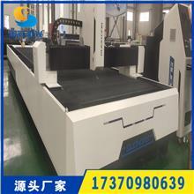 金属激光切割机 加工效率高省时省人工 河北国宏激光生产商