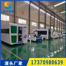 龙门式激光切割机 数控激光切割机 产地供应 大包围光纤激光切割机 来电订购