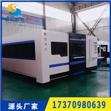 沧州国宏激光切割机厂家 大包围激光切割机 板管一体激光切割设备