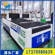 沧州金属激光切割机设备 国宏激光生产厂家 自动化程度高