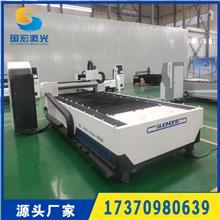 不锈钢激光切割机 加工效率高省时省人工 河北国宏激光生产商