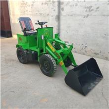 装载机电动 矿用电动装载机小型 电动装载机50 奥可