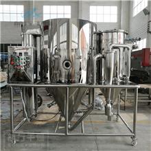 航行低温喷雾干燥机_离心喷雾干燥机_广泛用于化工,食品,冶金,矿产等行业