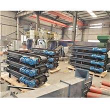自动配料设备 带式输送机配料秤 定量给料机 金宏称重