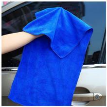 干车大毛巾 纤维擦车巾吸水速干毛巾 洗车大毛巾