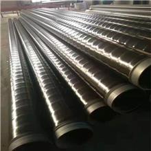 龙马供应螺旋焊接防腐钢管内外防腐钢管环氧煤沥青防腐钢管厂家