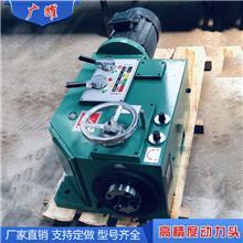 广耀机械 7.5kw数控动力头 组合机床动力头 广耀机械