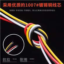 液晶链接线插座SH1.0MM间距16P端子线长15CM连接器接线端子