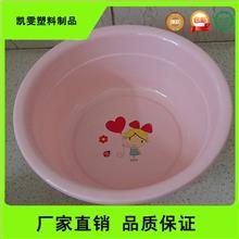 加厚塑料盆 公共卫生宣传礼品 广告定制logo塑料盆