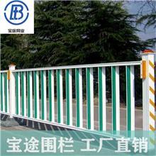 马路防护 护栏 人行道隔离栏 市政交通安防隔离栏 定制栏杆 厂家