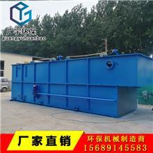 【广宇环保】菊花茶加工污水处理设备 红茶加工污水处理设备 绿茶加工污水处理设备