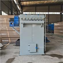 加工 单机布袋除尘器 加工定制 高温布袋除尘器 静电除尘器