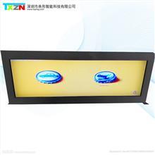LCD条形屏 条形显示屏 条形智能 车载条形屏