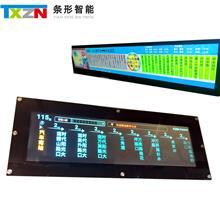 lcd条形屏 室内条形屏 条形智能 触摸屏广告机