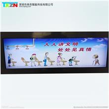 长条形液晶屏 条形智能 LCD液晶屏 液晶条形屏