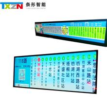 触摸屏广告机 条形智能 液晶条屏 lcd条形屏