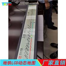 长条液晶屏 lcd条形屏 条形智能 地铁铁车顶广告屏