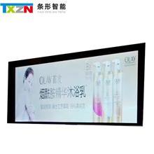 触摸屏广告机 lcd广告机厂家 条形智能 双屏广告机价格