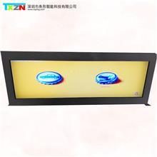 液晶条形屏 长条形液晶屏 条形智能 LCD液晶屏